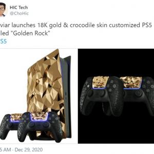 20kgの18金を使用したPlayStation 5「GOLDEN ROCK」 1台限定で2021年内に発売予定