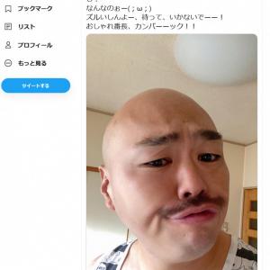 ともちんこと板野友美さんの結婚にクロちゃん「あーん、いつかたかみなに紹介してもらおうと思ってたのに!」