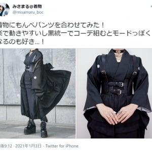 「めっちゃ素敵」「モビルスーツみたい」 着物&もんぺをブラックで統一した和洋折衷コーデがカッコいい