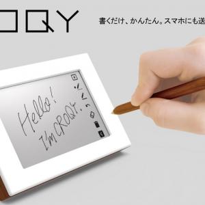手書きメッセージを端末間で共有したりスマホに送れる電子メモ端末 Shiftallが「Croqy」をCES 2021に出展