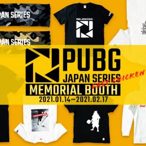 銀座ロフトに「PJSメモリアルブース」登場!完売したあの人気商品も数量限定で販売!