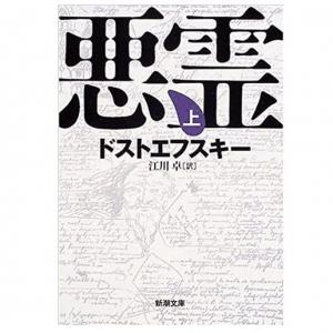 2021年のキーワード 「社会の分断」が描かれた小説4作