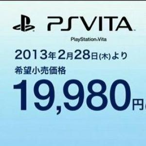 ソニー平井社長『PS Vita』の値下げに対して「話せない」と2月9日にコメント 声優原田ひとみは発表3日前に購入