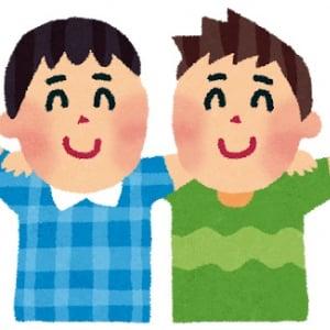 松本人志「さまぁ~ずが元祖仲良いコンビだと思う」お笑いコンビ仲良いブームでダウンタウンは「ビジネス仲良いをやってる」