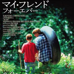 タッキー&翼 吹替収録!名作映画『マイ・フレンド・フォーエバー』世界初Blu-ray発売