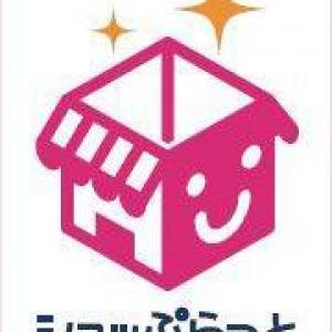 NTTドコモ新サーヴィス〈ショッぷらっと〉にタワーレコード都内10店舗参加!