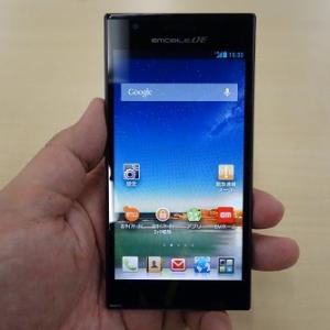 イー・モバイル向けLTE対応のAndroidスマートフォン『STREAM X』とモバイルルーター2機種を発表 3月上旬から順次発売へ