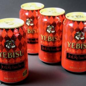 薫り華やぐヱビス(サッポロビール)フォトレビュー