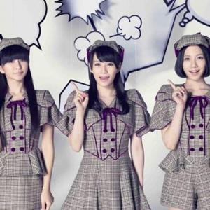 Perfume出演の2月24日〈Mラバ〉は新生活応援ナイト! ゲストに栗原類ら