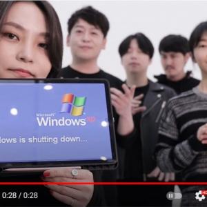 Windowsの効果音を再現する韓国のアカペラグループ 「オリジナルの効果音よりいいんじゃない」「ゲイツも気に入るだろうな」