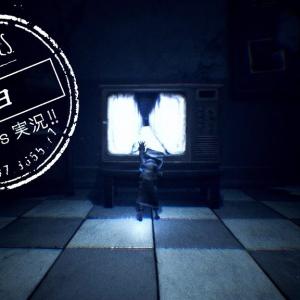 『リトルナイトメア2』人気ゲーム実況者キヨさんが実況とナレーションを行うCM公開