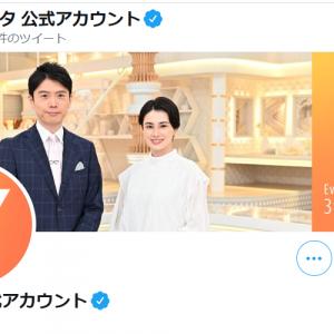 藤井貴彦アナ VS ホラン千秋!『Nスタ』が『news every.』に視聴率2%まで迫った!