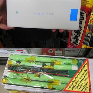 【アキバックス】ぶっちぎりの大容量40800mAhバッテリーが登場! その製品の中身がしゅごい(画像あり)