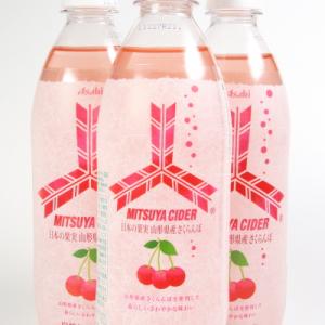 三ツ矢サイダー 日本の果実 山形県産さくらんぼ(アサヒ飲料)フォトレビュー