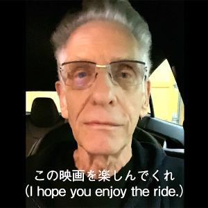 """『クラッシュ 4K無修正版』クローネンバーグ監督が""""車内""""からおくるメッセージ動画 「君たちがどう思うか気になるよ」[ホラー通信]"""
