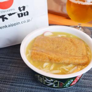 天下一品のこってりスープで作るどん兵衛「どんイチ」が究極すぎるウマさ! 濃厚スープを絡めたどん兵衛の麺が最高すぎる!