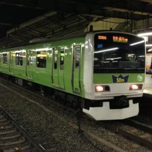 鉄道マニア女性がクリーニング店からJR西日本の制服をだまし取る 「新ジャンル詐欺鉄か」