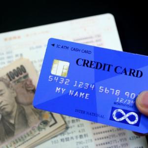ブラック・破産者でもOK!「海外クレジットカード取得詐欺」の手口