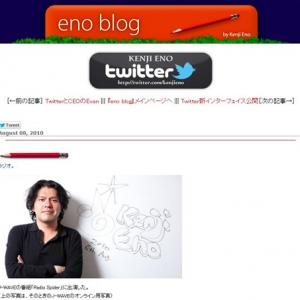 飯野賢治の作品『風のリグレット』のシナリオが公開 iOSアプリ『newtonica』も無償化