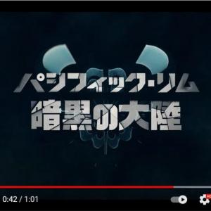 Netflixのオリジナルアニメ『パシフィック・リム:暗黒の大陸』は3月4日配信開始 「アニメにインスパイアされた実写映画がアニメになった」「2021年は怪獣ファンにとってたまらない年」