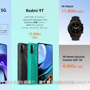 XiaomiがFeliCa対応「Redmi Note 9T」などスマートフォン2機種とMiスマートウォッチ2機種など順次発売へ