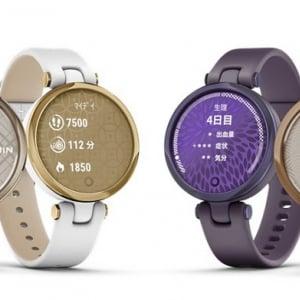 Garminからフェミニンなデザインのスマートウォッチ「Lily Classic」「Lily Sports」が2月11日に発売へ
