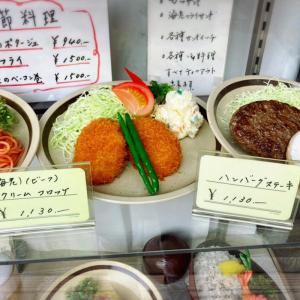 年季が違う!マニア垂涎の店内&メニューサンプル揃いの京都老舗洋食店5選