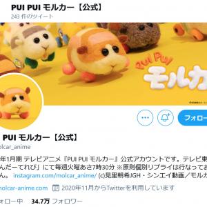 大人気のパペットアニメ「PUI PUI モルカー」 自民党の二階俊博幹事長に似ていると一部で話題に