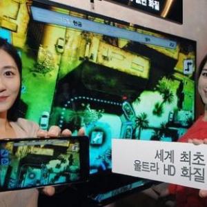 MWC 2013:LG、4K ウルトラHD映像のワイヤレス伝送技術をスマートフォンを使ってデモ