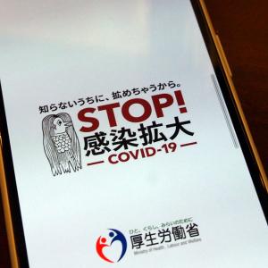 「そもそも発注自体に問題があった」 平井卓也デジタル担当大臣が接触確認アプリ『COCOA』の立て直しの必要性を強調