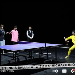 ヌンチャクの達人VS卓球マシンが戦った結果→ギネス世界記録となりました 「ブルース・リーなら1回もミスしないだろうな」