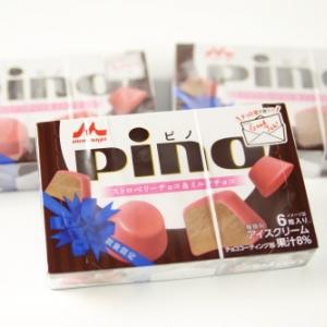 ピノ ストロベリーチョコ&ミルクチョコ(森永乳業)フォトレビュー