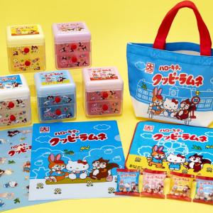 レトロ可愛い!三世代に愛される「クッピーラムネ」×サンリオキャラ キティやマイメロがうさぎとりすに出会うコラボギフト発売