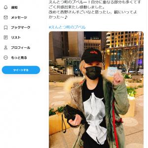 手越祐也さん「自分に重なる部分も多くてすごく共感出来たし感動しました」 映画「えんとつ町のプペル」を観たとツイートし反響
