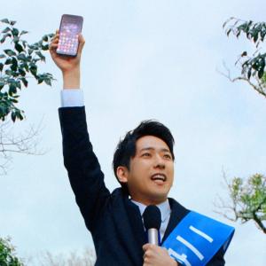 日本を幸せにできるのは『パズドラ』!? 9周年新CMに二宮和也「改めてのスタート」WEB特別企画でタイムアタックにもチャレンジ