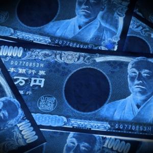裏社会インタビュー:新たな闇金融の登場!給与ファクタリングの後釜「後払い現金化」の手口とは!