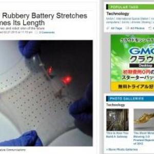 電池と人間の肌が一体化! 米国の大学が伸び縮みできる電池を開発中