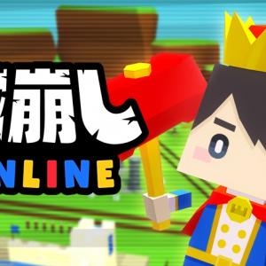 3vs3vs3のオンライン対戦ゲーム! 『城崩しオンライン』がリリース