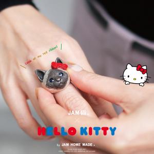 """ハローキティがリアルなシャム猫に!?「HELLO KITTY × JAM HOME MADE-ジャム猫」アクセサリー""""猫の日""""に登場"""