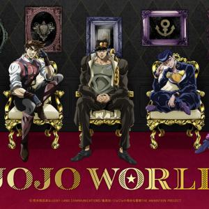 『ジョジョ』シリーズのテーマパーク「JOJO WORLD」3月~5月に横浜で開催!岸辺露伴と対話できるアトラクションや景品が全部DIOのゲームも
