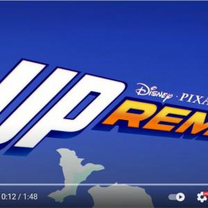 ピクサーが『カールじいさんの空飛ぶ家』の2Dショートアニメを公開 「日本語の歌が必要だ」「ファンムービーかと思ったら公式だったのね」