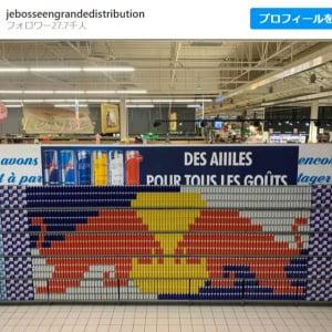 ドット絵のような陳列をする海外のスーパーマーケット 「すごい従業員がいるもんだ」「買うに買えない」