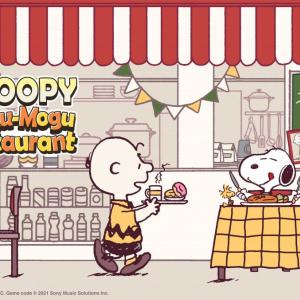 「PEANUTS」70周年記念のレストラン運営×食材パズル! 『スヌーピーもぐもぐレストラン』