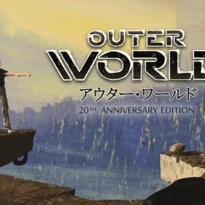 SFアクションADV「アウターワールド」20周年記念リマスター版がPS4に登場