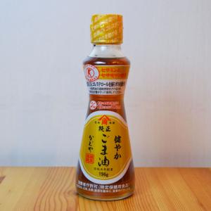 ごま油史上初の「トクホごま油」が登場! 油を摂取しても血清LDLコレステロール減少を助けてくれる神の油!
