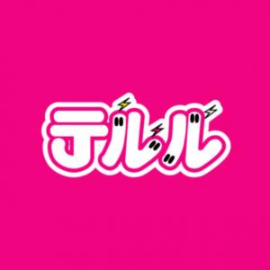 ケータイショップ「テルル」主催のeスポーツ大会開催決定!