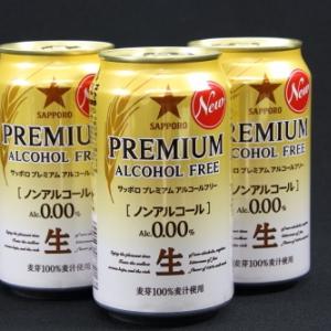 サッポロ プレミアムアルコールフリー(サッポロビール)フォトレビュー