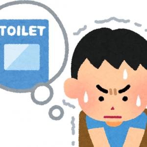 「トイレ休憩」なるワードも…… 「シン・エヴァンゲリオン劇場版」公開で関連ワードが次々とTwitterのトレンド入り
