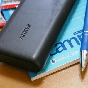 モバイルバッテリー・LEDランタン・ラップ…… 震災で『助けてくれたものリスト』の意外なものは?