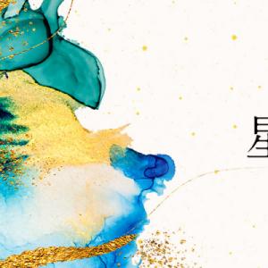 """『セロ弾きのゴーシュ』『銀河鉄道の夜』など宮沢賢治作品を演劇として読み解く""""文学戯劇""""に!松崎史也演出で糸川耀士郎・佐奈宏紀・田口涼ら出演"""